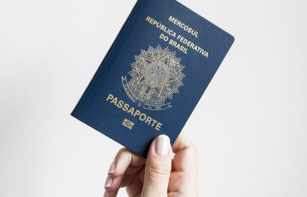 איך מוציאים דרכון?